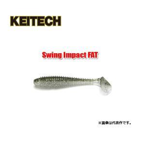 ケイテック スイングインパクト ファット 3.8インチ KEITECH Swing Impact F...