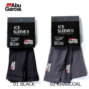 アブガルシア アイススリーブ2 ABU Ice Sleeve2 【メール便OK】【お取り寄せ商品】|proshopks