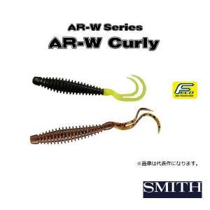 スミス エーアールダブル カーリー SMITH AR-W Curly 【メール便OK】【FECO認定商品】|proshopks