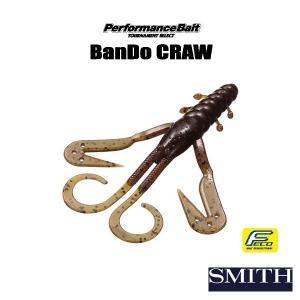 スミス バンドゥクロー 4インチ SMITH BanDo CRAW 【メール便OK】【FECO認定商品】|proshopks