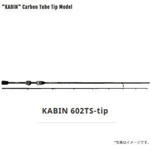 ブリーデン トレバリズム キャビン チタンソリッドティップモデル #KABIN 602TS-tip 【大型商品】 【お取り寄せ対応商品】|proshopks