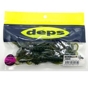デプス ベコンクロー 3.5インチ #71 グリーンパンプキン/ブルーフレーク 【メール便2つまでOK】 proshopks