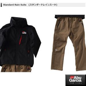 アブ Standard Rain Suits (スタンダードレインスーツ) サイズ M #ブラック・カーキパンツ 【メール便NG】 【お取り寄せ対応商品】|proshopks