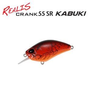 DUO REALIS CRANK55SR KABUKI (レアリス クランク 55SR カブキ) #ACC3297 レッドクロー 【メール便OK】 proshopks