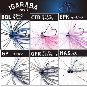 ジャクソン IGARABA (イガラバ) #3/64oz.(1.3g) 【メール便OK】 proshopks