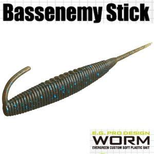 エバーグリーン Bassenemy Stick (バスエネミー スティック) 5インチ #33 グリーンパンプキン・BL 【メール便OK】【FECO認定商品】|proshopks