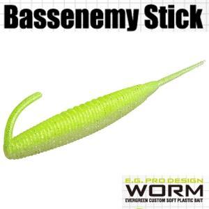 エバーグリーン Bassenemy Stick (バスエネミー スティック) 5インチ #69 ビッグバイトチャート 【メール便OK】【FECO認定商品】|proshopks