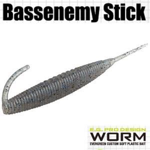 エバーグリーン Bassenemy Stick (バスエネミー スティック) 5インチ #73 ヌマエビ 【メール便OK】【FECO認定商品】|proshopks