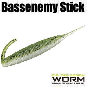 エバーグリーン Bassenemy Stick (バスエネミー スティック) 5インチ #103 ウォーターメロンシャッド 【メール便OK】【FECO認定商品】|proshopks
