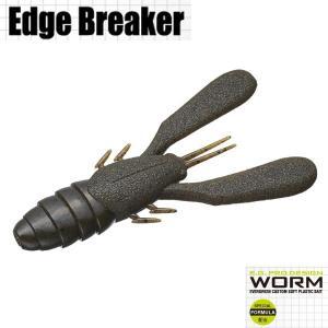 エバーグリーン Edge Breaker (エッジ ブレーカー) 3.6inch. #01 グリーンパンプキン・BK 【メール便OK】【FECO認定商品】|proshopks