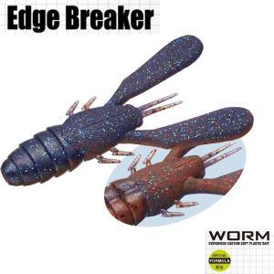 エバーグリーン Edge Breaker (エッジ ブレーカー) 3.6inch. #05 ジュンバグ/ブラウンクロー 【メール便OK】【FECO認定商品】|proshopks