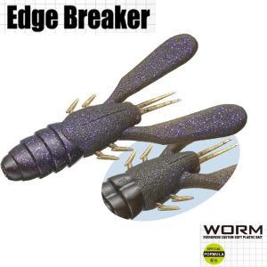 エバーグリーン Edge Breaker (エッジ ブレーカー) 3.6inch. #82 ヌマチチブ 【メール便OK】【FECO認定商品】|proshopks