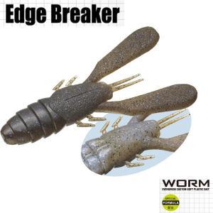 エバーグリーン Edge Breaker (エッジ ブレーカー) 3.6inch. #85 グラスクロー 【メール便OK】【FECO認定商品】|proshopks