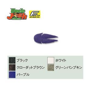 アンクルジョッシュ スーパーポークトレーラーJr 45mm ホワイト 【メール便NG】|proshopks