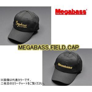 メガバス フィールドキャップ Megabass FIELD CAP 【メール便NG】【お取り寄せ商品】 proshopks