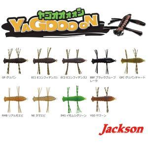 ジャクソン ヤゴーン JACKSON YAGOOOON 【メール便OK】【FECO認定商品】 proshopks