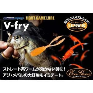 エバーグリーン Vフライ  1.8インチ EverGreen VFry 【メール便OK】|proshopks