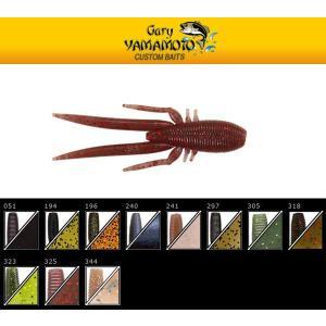 ゲーリーヤマモト 2インチ シュリンプ Gary Yamamoto Shrimp 【メール便OK】