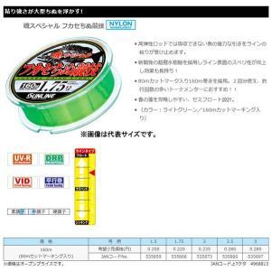 サンライン 磯スペシャル フカセちぬ競技 160m ナイロン SUNLINE 【メール便NG】|proshopks