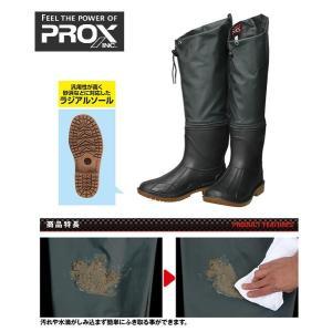 プロックス Pプルーフウェーダーブーツラジアルソール S 24-24.5cm PX965【メール便NG】【お取り寄せ商品】|proshopks