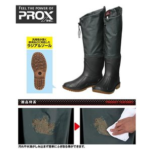 プロックス Pプルーフウェーダーブーツラジアルソール LL 27-27.5cm PX965【メール便NG】【お取り寄せ商品】|proshopks