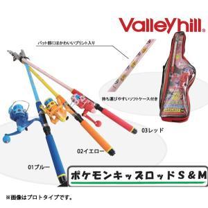あとは仕掛とエサを買うだけ♪ 簡単可愛いポケモン釣り竿です。 リール ロッド ラインのセットです。 ...
