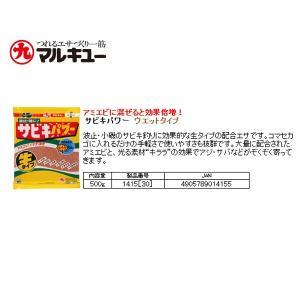 マルキュー サビキパワー 500g 1415(30) 【メール便NG】|proshopks