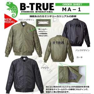 エバーグリーン B-TRUE MA-1 【送料無料】【お取り寄せ商品】|proshopks
