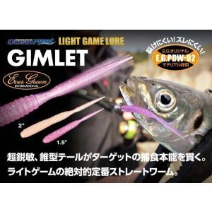 エバーグリーン ギムレット 2インチ EverGreen Gimlet 2in【メール便OK】|proshopks