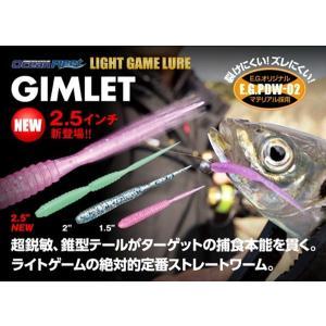 エバーグリーン ギムレット 2.5インチ EverGreen Gimlet 2.5in【メール便OK】|proshopks