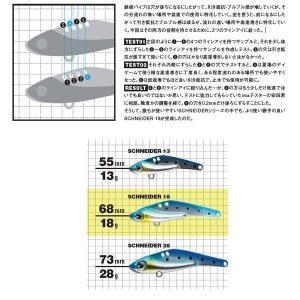 アムズデザイン アイマ シュナイダー18 【メ...の詳細画像1