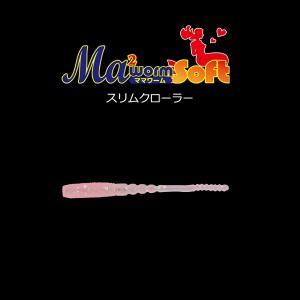 ヤマリア ママワーム ソフト スリムクローラー 1.8インチ #GKR/PK グリーン蛍光ラメ/ピンクケイムラ 【メール便OK】|proshopks