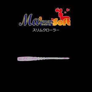 ヤマリア ママワーム ソフト スリムクローラー 1.8インチ #PKR/C ピンク蛍光ラメ/クリア 【メール便OK】|proshopks