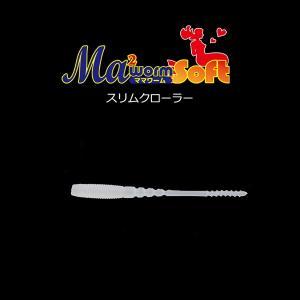 ヤマリア ママワーム ソフト スリムクローラー 1.8インチ #S/G ソリッドグロー 【メール便OK】|proshopks