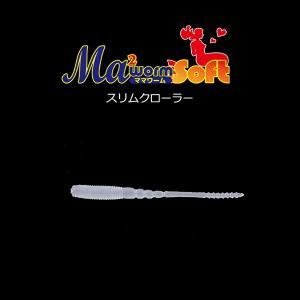 ヤマリア ママワーム ソフト スリムクローラー 1.8インチ #S/K ソリッドケイムラ 【メール便OK】|proshopks
