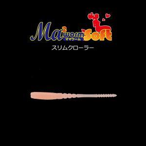 ヤマリア ママワーム ソフト スリムクローラー 1.8インチ #S/OCRG ソリッドオレンジクリアラメグロー 【メール便OK】|proshopks