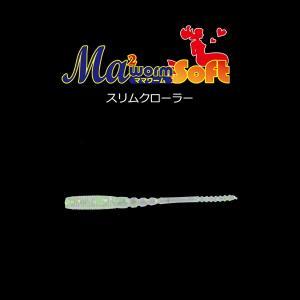ヤマリア ママワーム ソフト スリムクローラー 1.8インチ #YKR/C イエロー蛍光ラメクリアー【メール便OK】|proshopks
