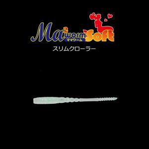 ヤマリア ママワーム ソフト スリムクローラー 2.3インチ #GKR/G グリーン蛍光ラメ夜光【メール便OK】|proshopks