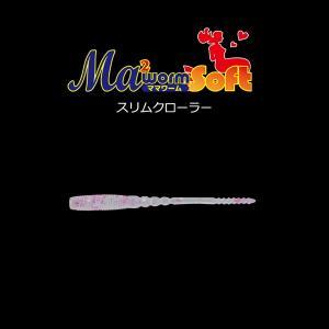 ヤマリア ママワーム ソフト スリムクローラー 2.3インチ #PKR/C ピンク蛍光ラメ/クリア【メール便OK】|proshopks