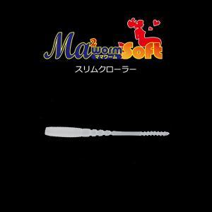 ヤマリア ママワーム ソフト スリムクローラー 2.3インチ #S/G ソリッドグロー【メール便OK】|proshopks