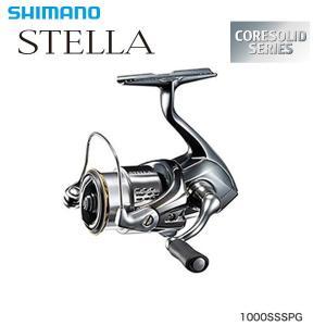 シマノ 18ステラ 1000SSSPG 【送料無料】【お取り寄せ商品】 proshopks