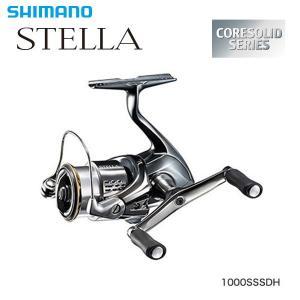 シマノ 18ステラ 1000SSSDH 【送料無料】【お取り寄せ商品】 proshopks