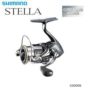 シマノ 18ステラ C2000S 【送料無料】【お取り寄せ商品】 proshopks