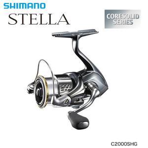 シマノ 18ステラ C2000SHG 【送料無料】【お取り寄せ商品】 proshopks