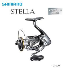 シマノ 18ステラ C3000 【送料無料】【お取り寄せ商品】 proshopks