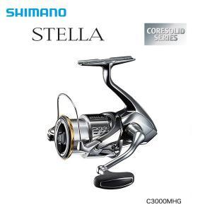 シマノ 18ステラ  C3000MHG  【送料無料】【お取り寄せ商品】 proshopks