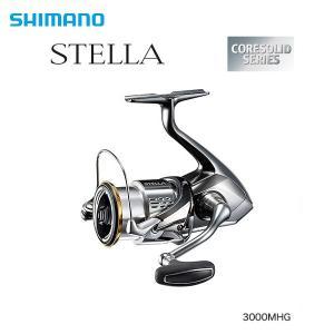 シマノ 18ステラ  3000MHG 【送料無料】【お取り寄せ商品】 proshopks