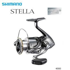 シマノ 18ステラ  4000 【送料無料】【お取り寄せ商品】 proshopks