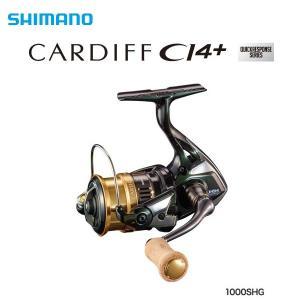 シマノ カーディフ カーディフ CI4+ 1000SHG 【送料無料】 proshopks