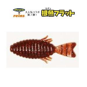 デプス レインズ 根魚フラット 2in #705 スカッパノンレッド 【メール便OK】|proshopks